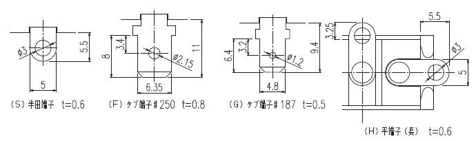 ロッカースイッチ単極11シリーズのリード線接続端子