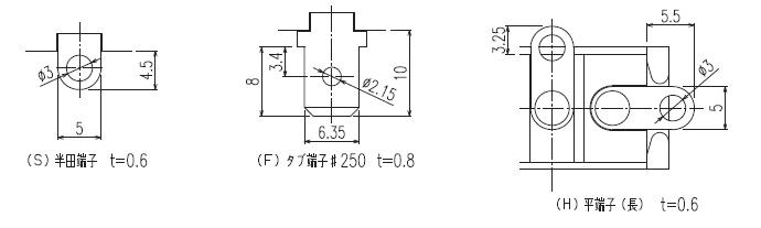 ロッカースイッチ単極41シリーズのリード線接続端子