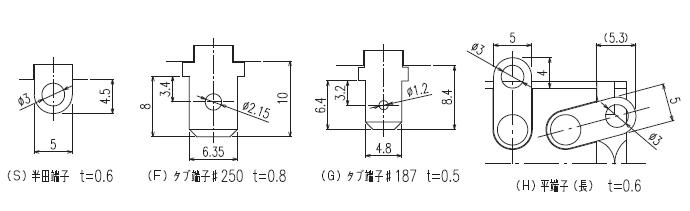 ロッカースイッチ2極02シリーズのリード線接続端子