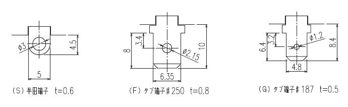 ロッカースイッチ3極01シリーズのリード線接続端子