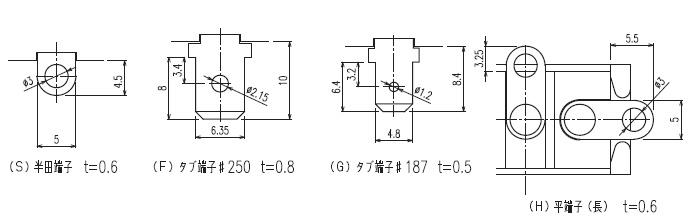 ロータリースイッチ01シリーズのリード線接続端子